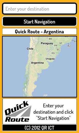 クイックルートアルゼンチン