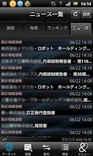 野村株アプリ- スクリーンショットのサムネイル