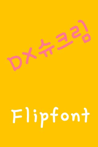 DXCreampuff™ Korean Flipfont