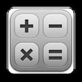 Calculatrice - 2015