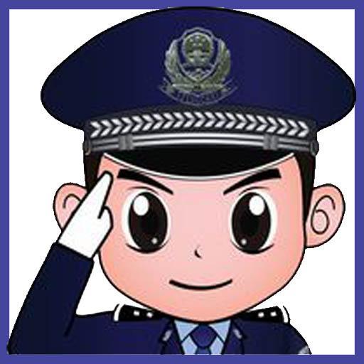 شرطة الأطفال