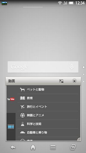 u30dfu30cbu52d5u753b 1.0.5 Windows u7528 1