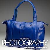 玩美攝影教學-精品包包攝影篇
