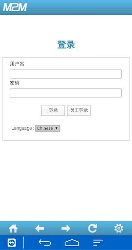 M2MLiveOffice 中国