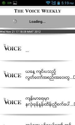 The Voice Weekly - screenshot