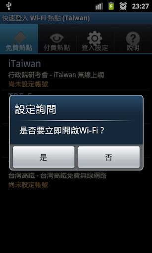 Wi-Fi Auto Login (Taiwan) - Android Apps on Google Play