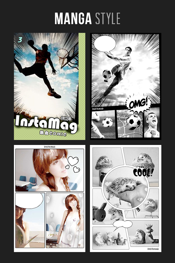 InstaMag - screenshot