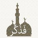 Fathakeer