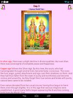 Screenshot of Brahmakumaris 7 Day Course