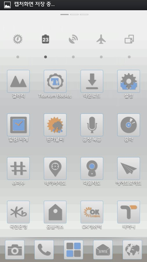 Simple Gray2 Go Adw Apex Theme- screenshot