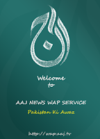 Screenshot of AAJ NEWS Client