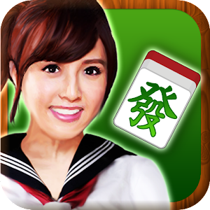 Mahjong Paradise (Free) for PC and MAC