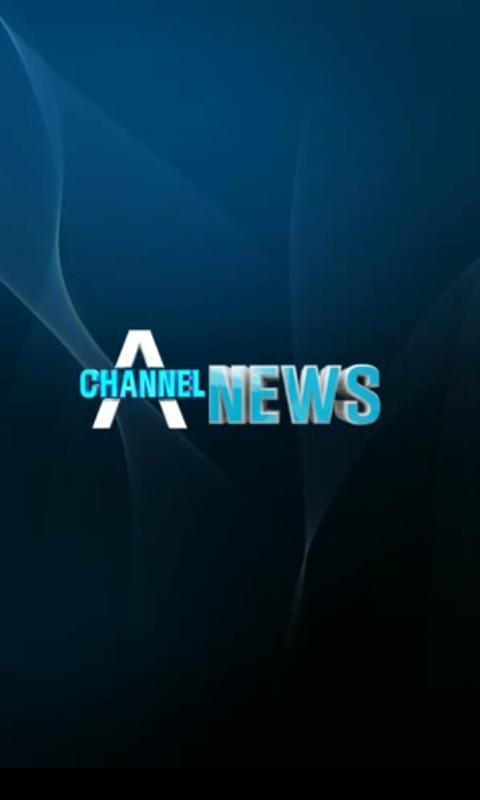 채널A 뉴스- screenshot