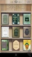 Screenshot of alFayadh Books