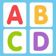 Word Game For Kids