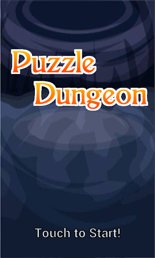 Puzzle Dungeon -パズルダンジョン-
