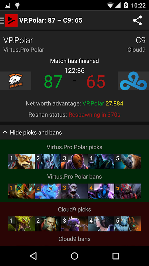 TrackDota - Live Dota eSports- screenshot