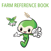Farm Reference Book
