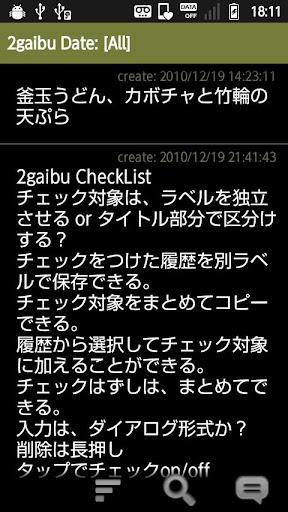 2gaibu Date 1.0.0 Windows u7528 3