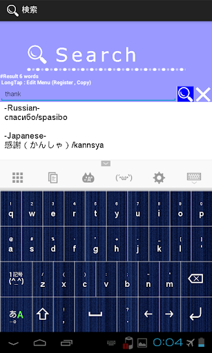 玩書籍App|Russian Japanese Dictionary免費|APP試玩