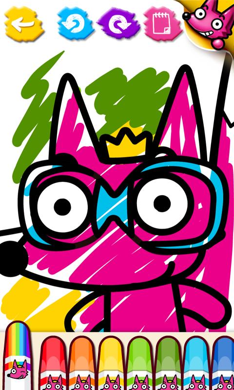 Coloring Book for Kids! - screenshot