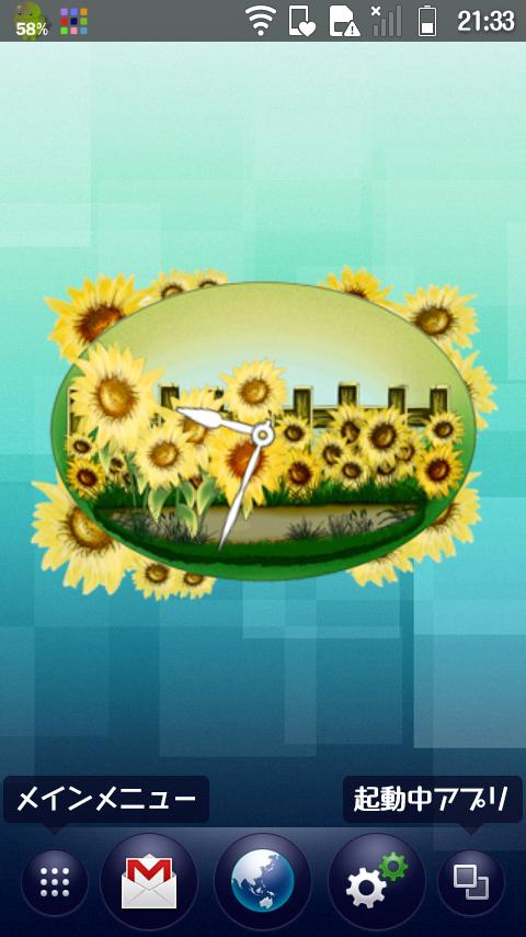 Sunflower Clock Widget- screenshot