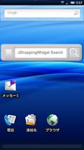 Jショッピングウィジェット- screenshot thumbnail