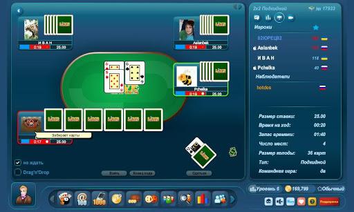 Online Play LiveGames  captures d'écran 2