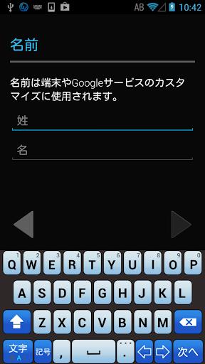 CobaltBlue keyboard image 2.0 Windows u7528 1