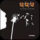 12/12/12, Συλλογικό Έργο icon