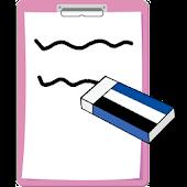 Erase in 3days