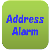 Address Alarm