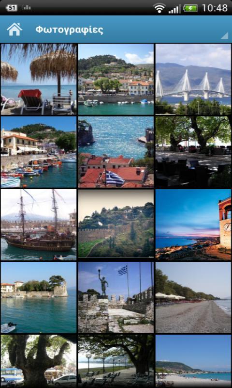 NAFPAKTOS CITY GUIDE- screenshot