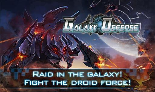 Galaxy Defense 1.2.3 screenshots 1