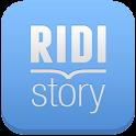 리디스토리 – 인기소설 무료 연재 logo