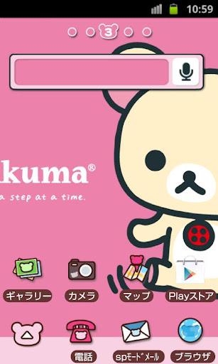 玩個人化App|Rilakkuma Theme 50免費|APP試玩