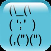 SMS TextPics