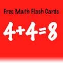 QuizMath math flash cards lite logo