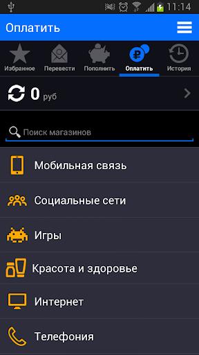 【免費財經App】Деньги Mail.Ru - плати удобно-APP點子