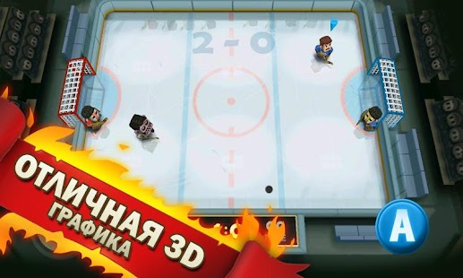 Ice Rage: Hockey Multiplayer Free Screenshot