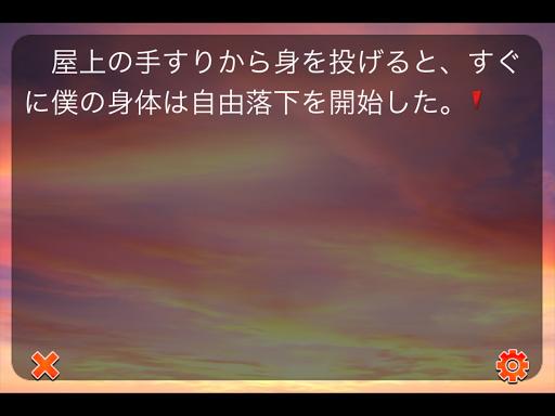 u7121u9650u59c9u59b9-u8d70u99acu706fu75c7u5019u7fa4- 1.0.2 Windows u7528 2