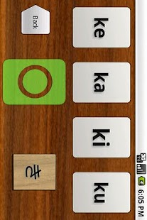 Qwiz - Hiragana - screenshot thumbnail