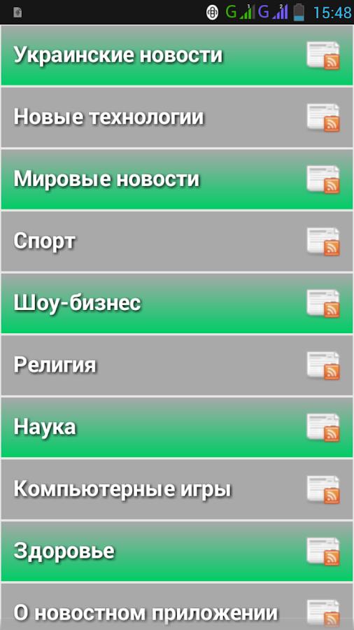download литературное наследство том 100 чехов и