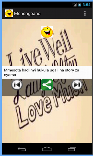 Mchongoano 2.0 screenshots 5
