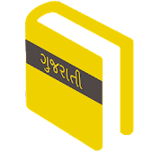 Gujarati Pocket Dictionary