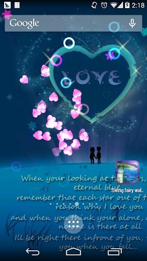 ロマンチックな愛の壁紙を無料で