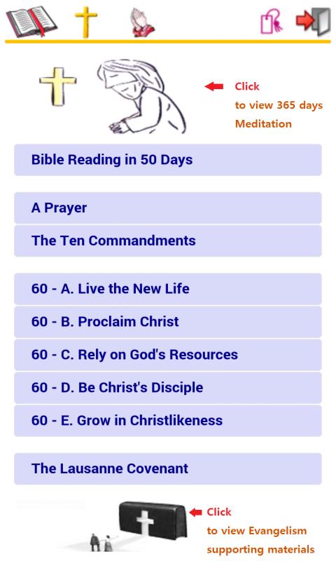 téléchargement de bible audio hindi bible