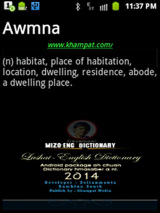 Mizo - English Dictionary