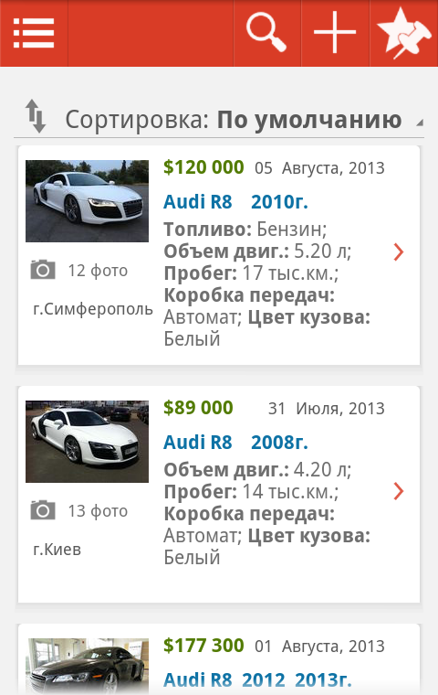 RIA.com - screenshot
