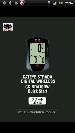 StradaDT CD 1.3 Windows u7528 1